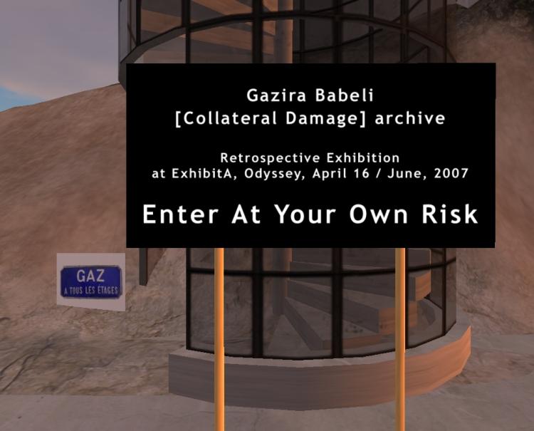 gazira babeli1_001
